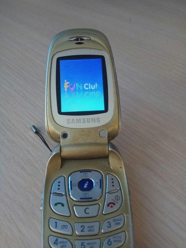 Москва. Отдам даром старый телефон. Телефон, Samsung, Отдам, Длиннопост