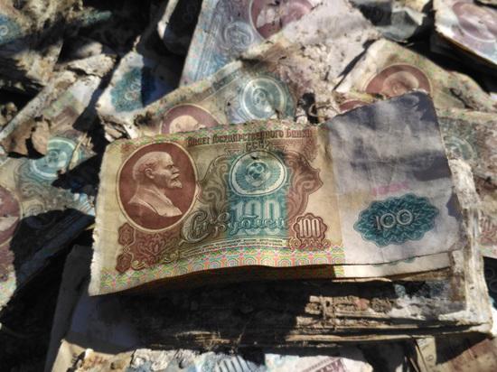 Кладбище советских банкнот кладбище денег, ссср, банкноты, денежные купюры, ушедшая эпоха