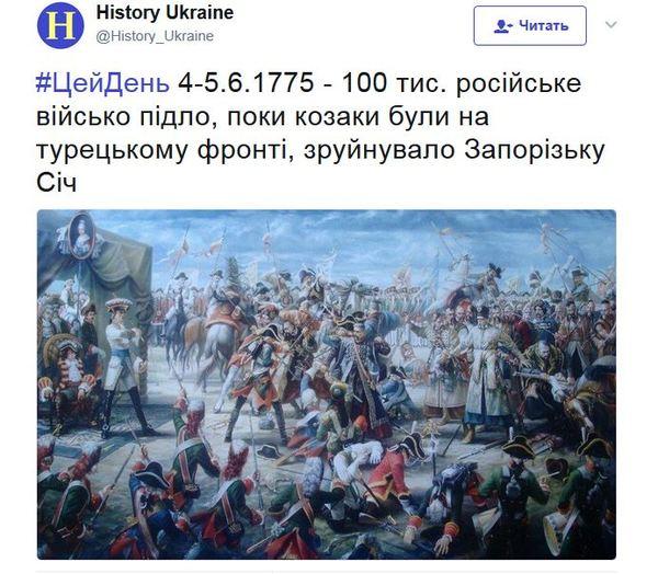 Поржать хотите???? Украина, История, Маразм, Политика, Юмор, Евромайдан