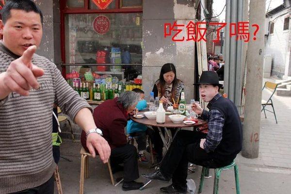 Записки о Китае 3 Пекин, Китай, Поднебесная, Особенности, Мода, Дети, Жара, Клубничка, Длиннопост