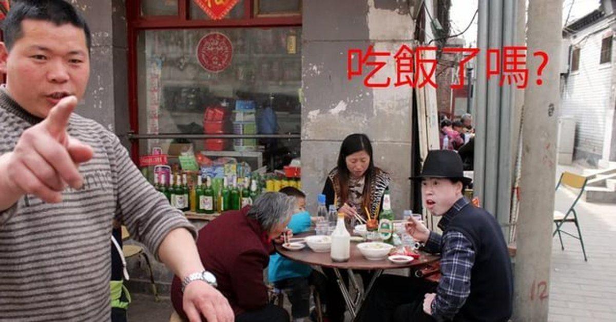 Развод на секс в пекине
