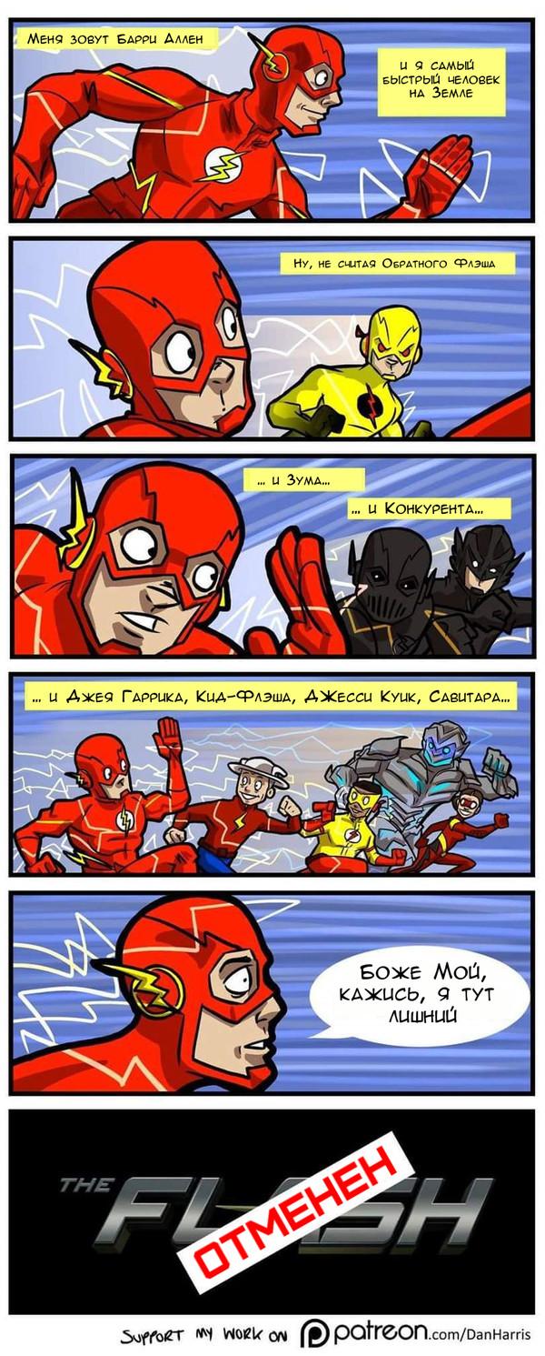 Flash. Dan Harris, flash, Комиксы, лишний