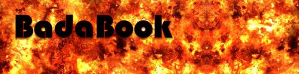 """BadaBook №33. """"Типично"""" английская сатира, часть 2. Badabook, Книги, Текст, Уилл Селф, Кокнбулл, Гифка, Длиннопост"""