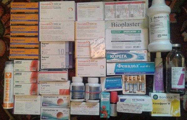Отдам лекарства (Казахстан, Караганда) даром, отдам лекарство, лекарства, Караганда, длиннопост