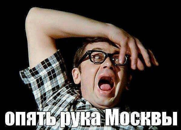 """Опять """"Рука кремля"""" США, Россия, катар, Политика, русские хакеры, CNN"""