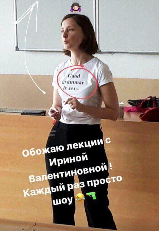 Преподаватель в РЭУ Английский язык, Юморист, Печать на футболках