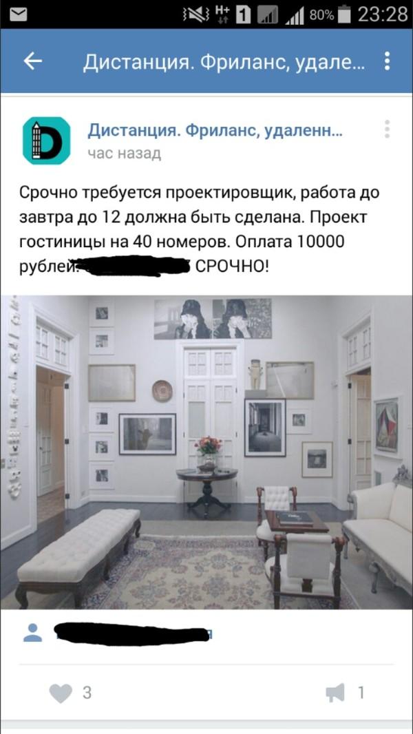 Когда заказчик всегда прав Строительство, архитектура, заказчики, Россия, работа