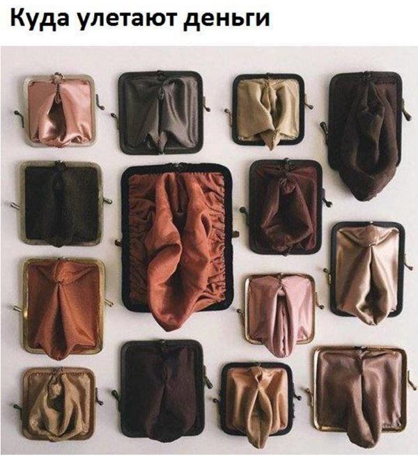 smotret-foto-zhenskiy-polovoy-organ-porno-chati-rossiya