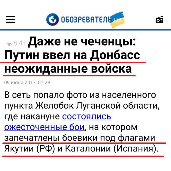 Вторжение в Украину продолжается. новости, Украина, Политика, Каталония, бронеконные буряты