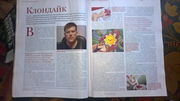 Игровые журналы до Милонова и Мизулиной Журнал, Виталий Милонов, Елена Мизулина, Длиннопост