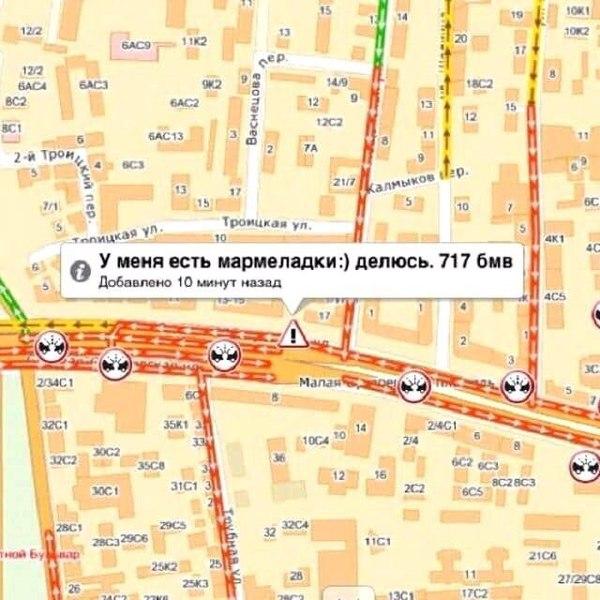 Проблемы с пробками... Пробки, Яндекс пробки, Общение, Длиннопост