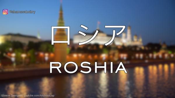 Зачем японцам иероглифы и почему они не могут от них отказаться Дмитрий Шамов, Япония, Японский язык, иероглифы, японцы, видео, длиннопост