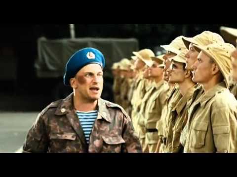 Армейские байки. Армия, Бомба, Текст
