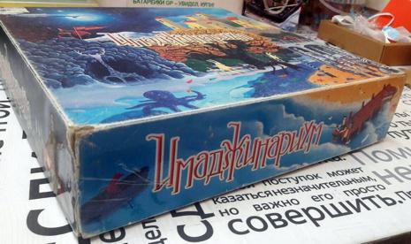 Распродажа драных игр в Москве (мы привезли ещё и добавили Петербург, Калугу, Владимир, Новосибирск и Краснодар) длиннопост, мосигра, Игры
