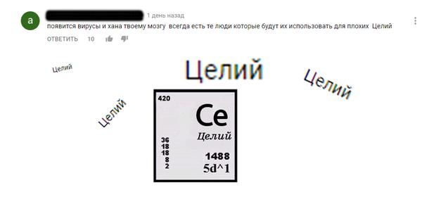 Новый элемент таблицы Менделеева
