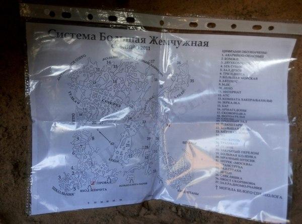 Саблино 2017 Урбанфото, Поход, Длиннопост, Пролёт49, Санкт-Петербург