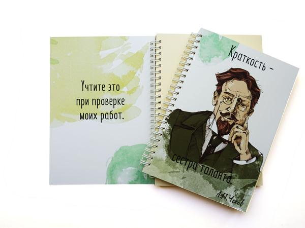 Блокноты с писателями Писатель, литература, маяковский, чехов, пушкин, бродский, война и мир, длиннопост