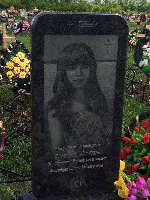 р-не соник цветы провалились в могилу доб ООО
