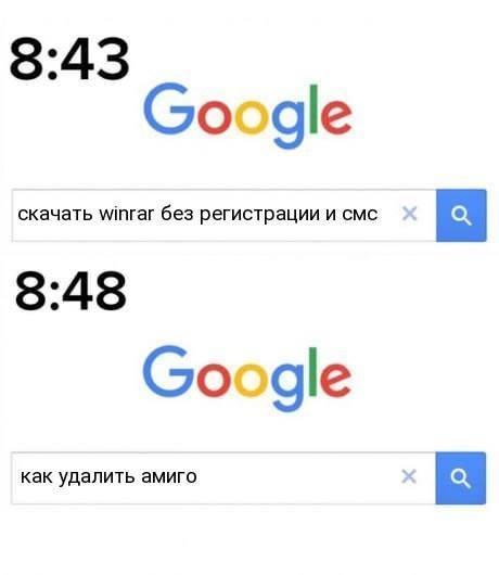 Окей, Google.