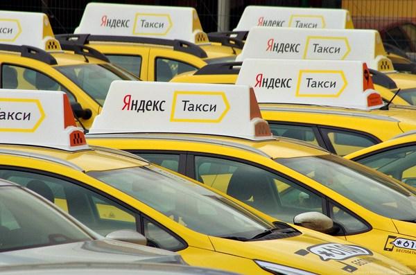Сломался не только Яндекс.Такси: проблема гораздо масштабнее такси, сбой, яндекс такси