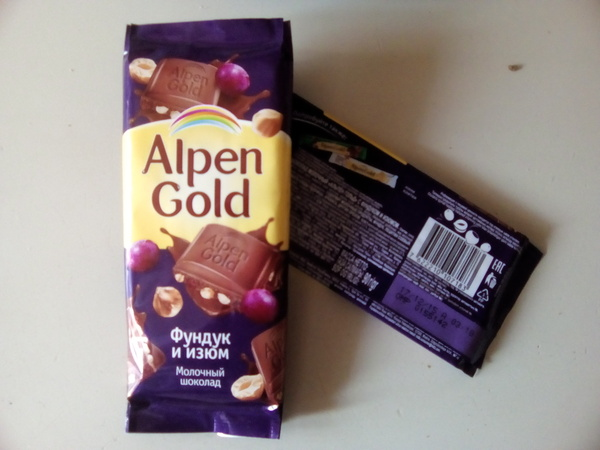 Почти день рождения) Просрочка, Шоколад, Alpen Gold