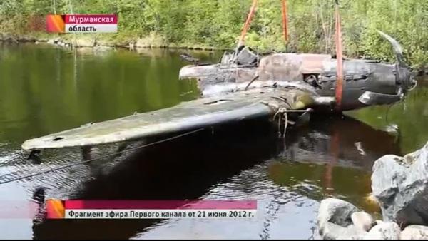 Сбитый Ил-2 снова в небе Ил2 штурмовик, Штурмовик, Поисковик, Реставрация, Первый канал, Летчик, История, Война