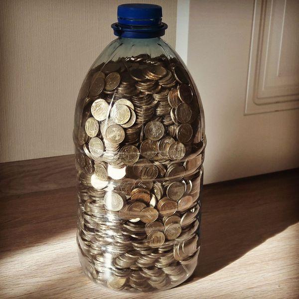 На отпуск Копилка, 10 рублей, Отпуск