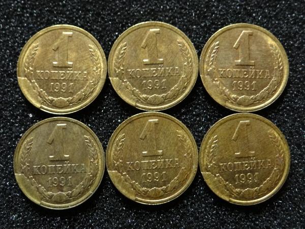 К теме массового брака на монетах монета, брак на монете, копейка, 1991, раскол штемпеля, Видео