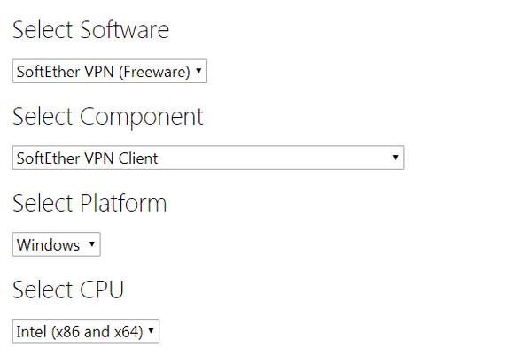 Анонимность в интернете своими руками. Подключение клиентов к SoftEther VPN Server vps, vpn, softether, ios, android, Настройки, инструкция, длиннопост