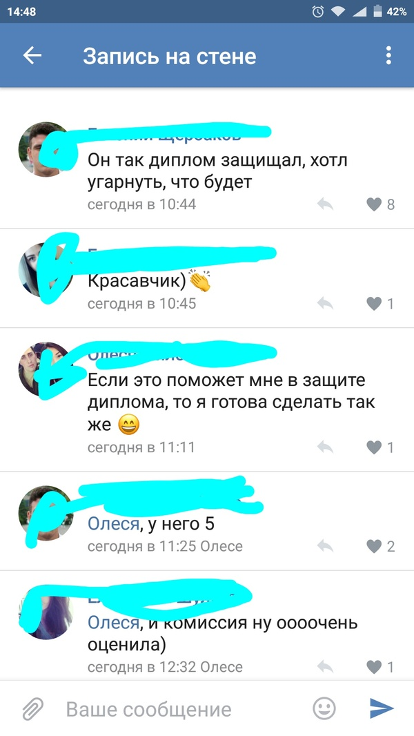 Защита диплома  10 к защите диплома ВКонтакте подслушано волгу ВолГУ Прическа Проспорил