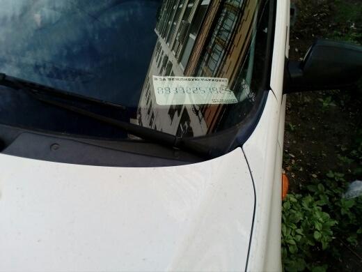 Так теперь выглядит вежливая парковка фотография, автохам, Саратов
