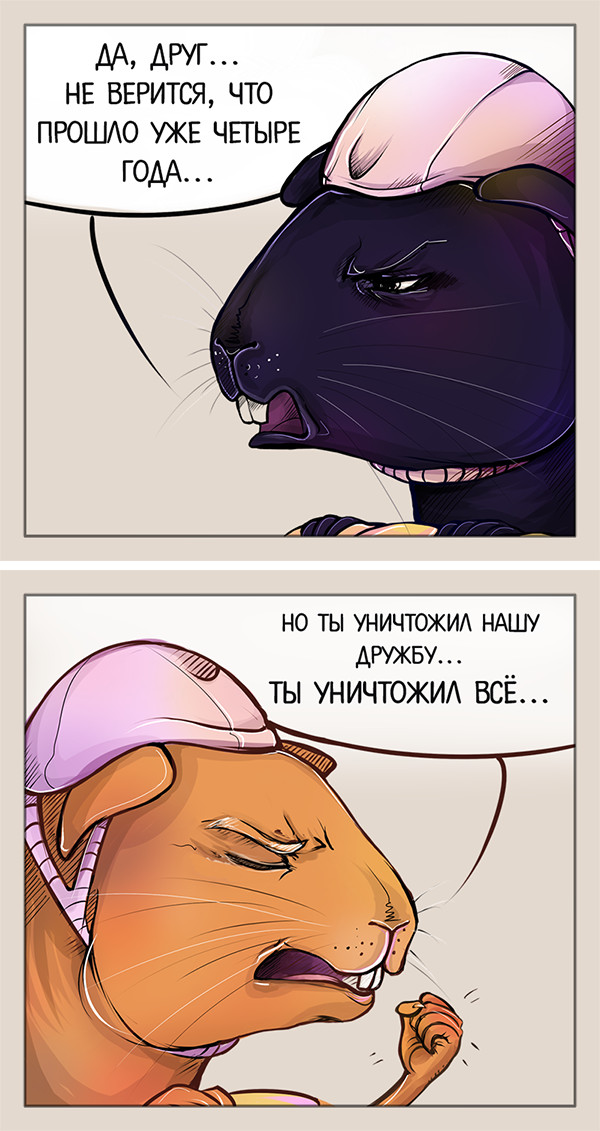 Гонка Комиксы, Морская свинка, Гифка с предысторией, Гифка, Длиннопост