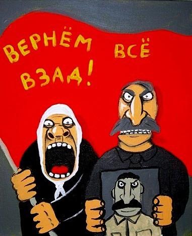 Глава ФСБ попросил Думу ускорить принятие законов о регулировании в Сети фсб, госдума, регулирование интернета, запрет, ограничения, свобода в сети, текст, длиннопост