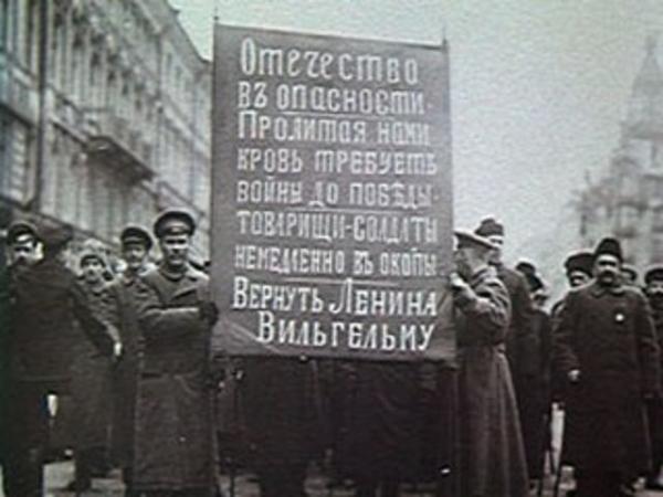 Германский шпион или  вождь большевиков? История России, История, Политика, Длиннопост, Ленин, Шпионаж