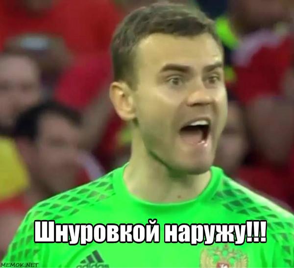 Акинфеев готов к критике Футбол, Акинфеев, Кубок конфедераций, Эйс Вентура