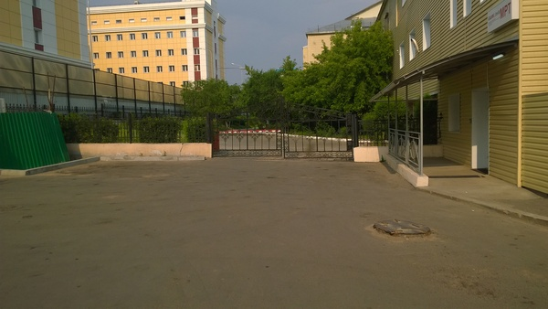 Задание пикабушникам. Улан-Удэ, Больница, Бред