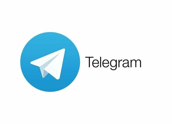 Обход блокировки Telegram Встроенный механизм Роскомнадзор, Дуров, Блокировка, Telegram