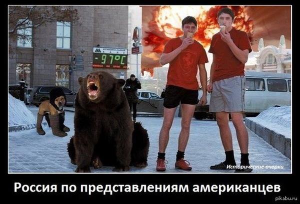 О русских в Америке Русские в Америке, Русская америка, Работа в Америке, Америка, Hopheyusa, Длиннопост