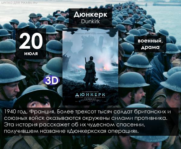 Фильмы про с еблей фото 34-675
