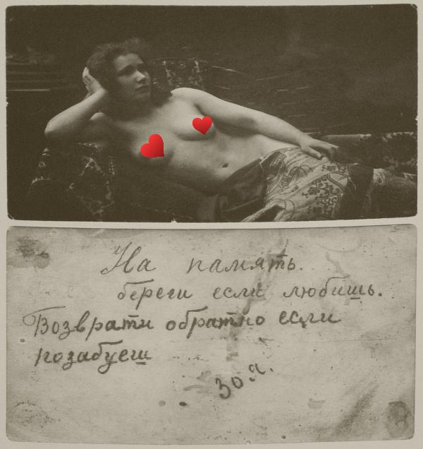 pornofoto-v-dorevolyutsionnoy-rossii-porno-video-trahayut-zhenu-na-glazah-u-muzha