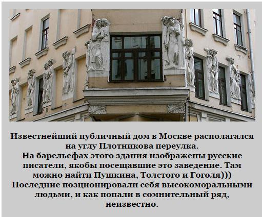 Проституция в царской России проститутки, проституция, статья, царская Россия, прошлое, ретро, история, Интересное, длиннопост