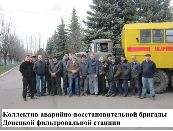 Герои Донбасса! Донбасс, Украина, АТО, политика, работа, жкх, Подвиг, настоящие мужики
