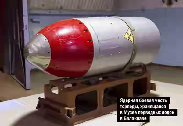 Объект № 825 США, СССР, Ядерное оружие, Холодная война, Длиннопост