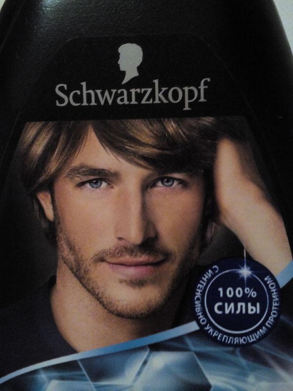 -Как на личном?-Ну, есть парень, который со мной заигрывает-улыбается, волосы при мне поправляет, но только он... с упаковки шампуня.