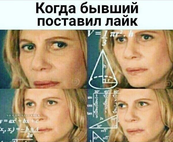Вебаналитика