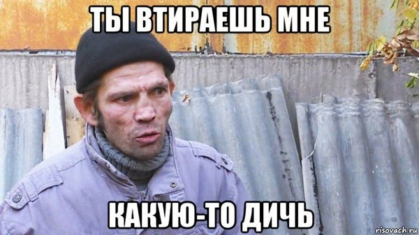 https://cs9.pikabu.ru/post_img/2017/06/30/4/1498801427182650226.jpg