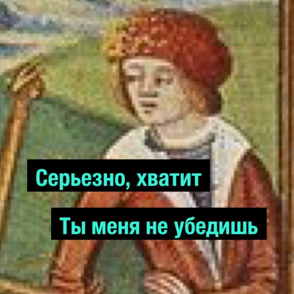 Ньюфаг деградач, Компьютерные игры, страдающее средневековье, planescape torment, Arcanum, ньюфаги, олдфаги, длиннопост
