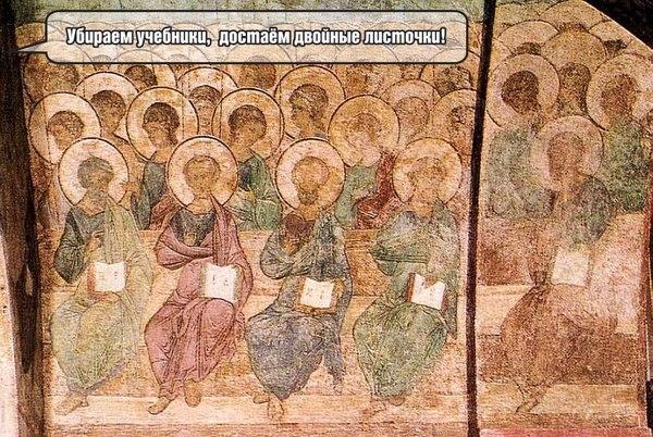 Славные традиции давно минувших дней Страдающее средневековье, ВКонтакте, Мучения
