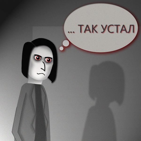 Время расслабиться Комиксы, Игра слов, Евгений Петросян, Глупо глупо, Длиннопост