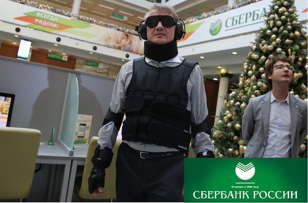 Сбербанк финансирует Навального через его соратников. Очередной транш на 50'000'000 рублей. Политика, сбербанк, Герман Греф, длиннопост